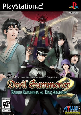 Shin Megami Tensei: Devil Summoner 2Raidou Kuzunoha vs King Abaddon Box Art