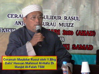 Dato'Hassan Mahmud Al-Hafiz