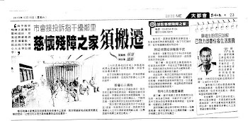 15th Oct 2010 Sin Chew Jit Poh