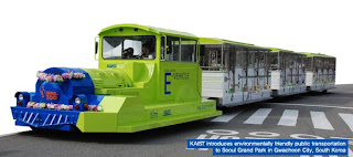 South Korean Online Electric Vehicle (OLEV)