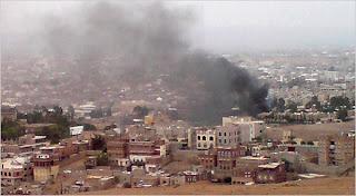US embassy in yemen attacked, 16 killed