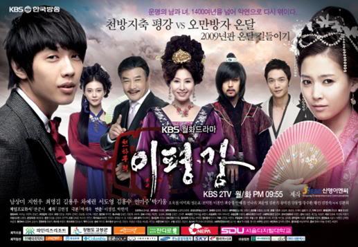 Invincible Lee Pyung Kang Review