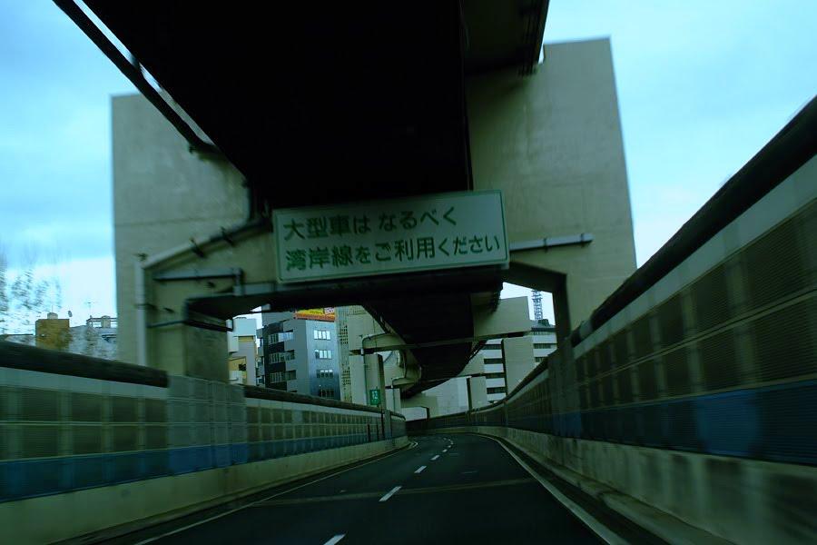 [CRADSCF0070.jpg]