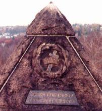 Η πυραμιδα-ταφος του Ρωσσελ!!