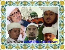 وبالسند المتصل الى الإمام أبوي السيد محمد بن علوي المالكي الحسني