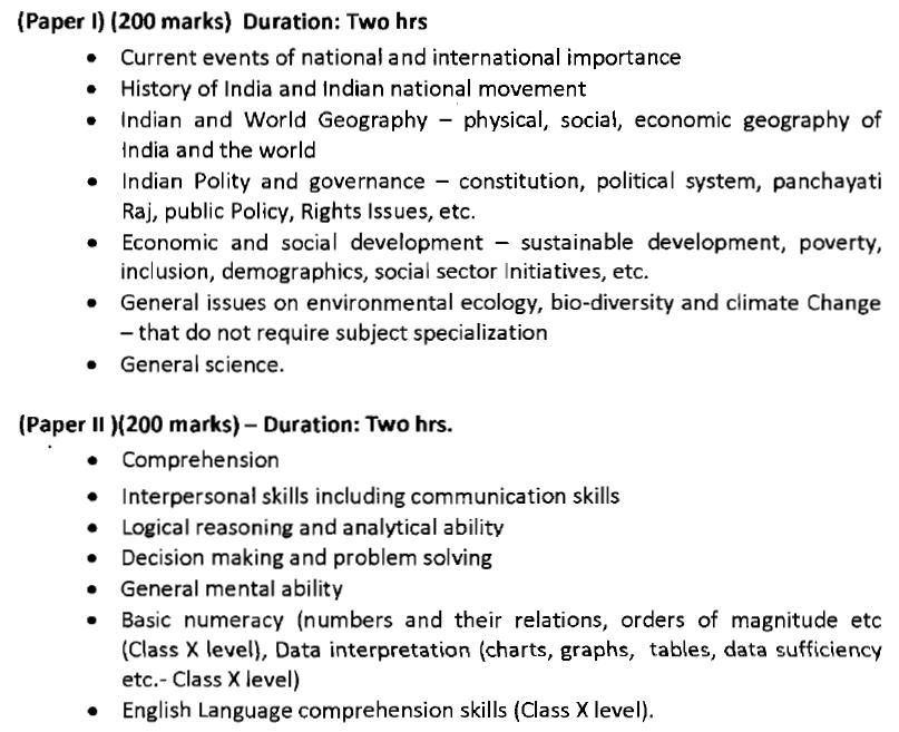 How to Write Essay in UPSC Exam? - Mrunal