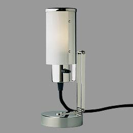 Lámpara de Tecnolumen