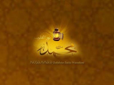 islam wallpapers. Desktop Wallpapers Islamic.