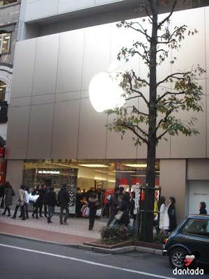 apple shibuya by dantada
