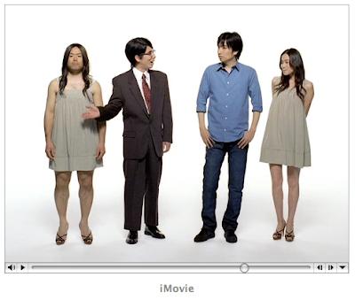 iMovie versión japonesa está más buena que la americana
