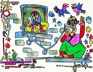 """كاريكاتور """"صاحي""""  الفنان اللبناني علي خليل ترحيني"""