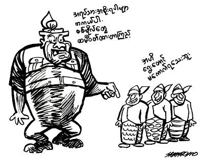>Cartoon Saw Ngo