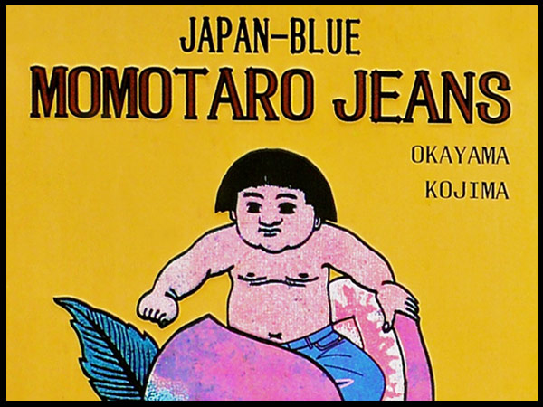 OKIYA :: Japanese Denim &amp; Garment Gallery: Japan Blue