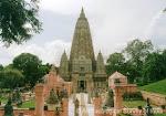 Bodh Gaya, India (2)