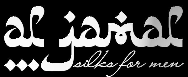 Al Jamal