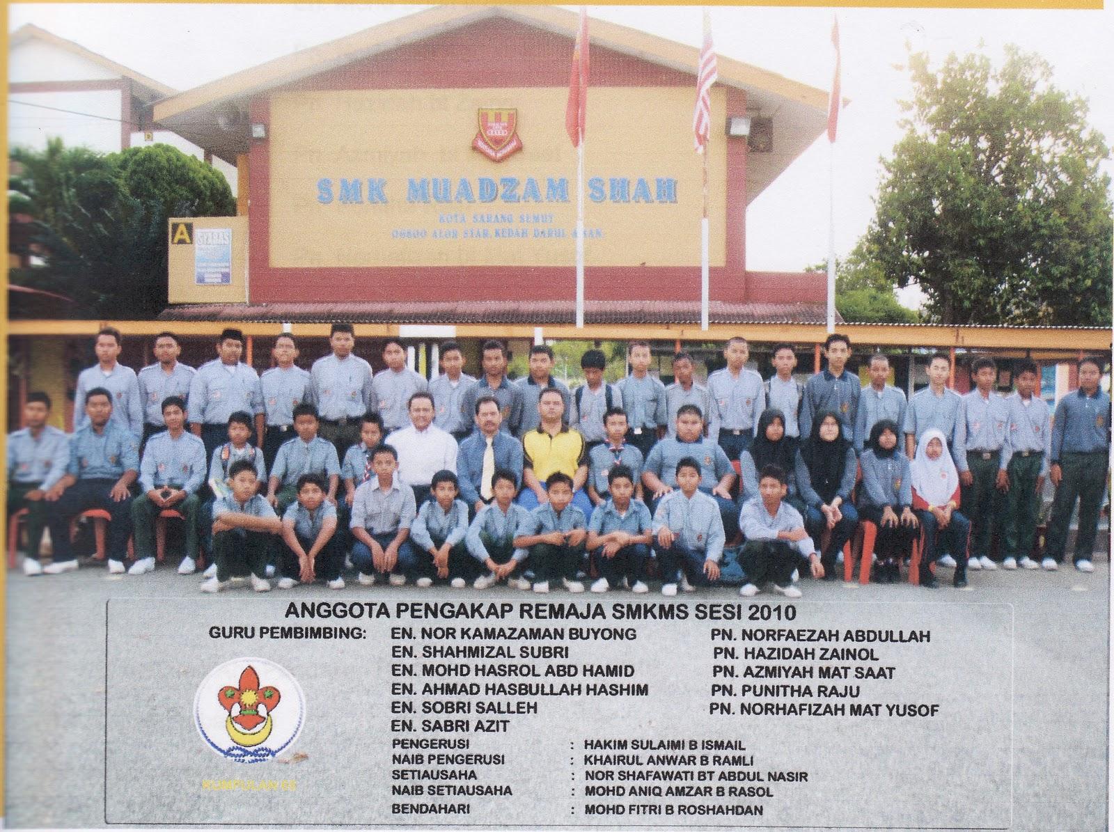 Pemimpin Pengakap SMK Muadzam Shah Kota Sarang Semut Kedah