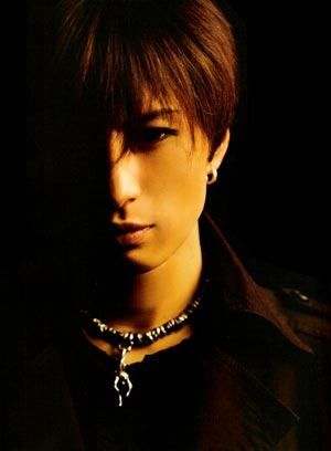 Gackt Application Gackt