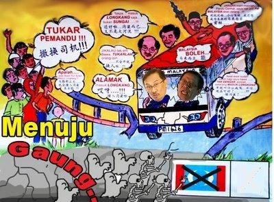 PEMANDU LESEN TERBANG JADI MCM NI LA!!!!!