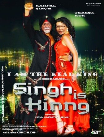 Karpal Singh - Singh Is King