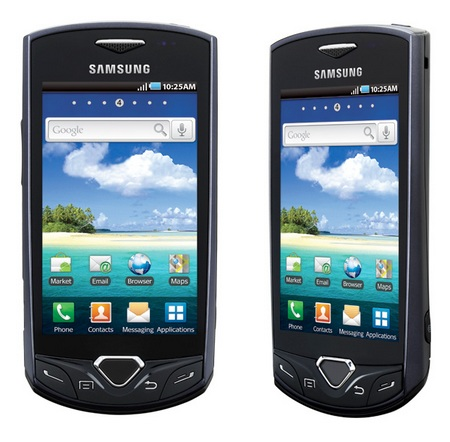 Samsung Gem SCH-I100 CDMA Network Latest Android Phone by www.alexa-com.co.cc