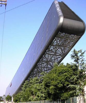 Sanyo Solar Ark Energy Museum