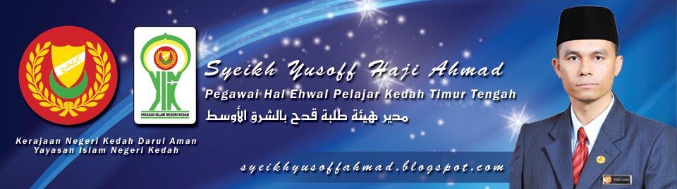 Blog Syeikh Yusoff Ahmad