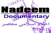 مختارات الافلام الوثائقيه