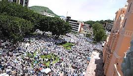 Manifestación en Defensa de la Constitución y la Democracia