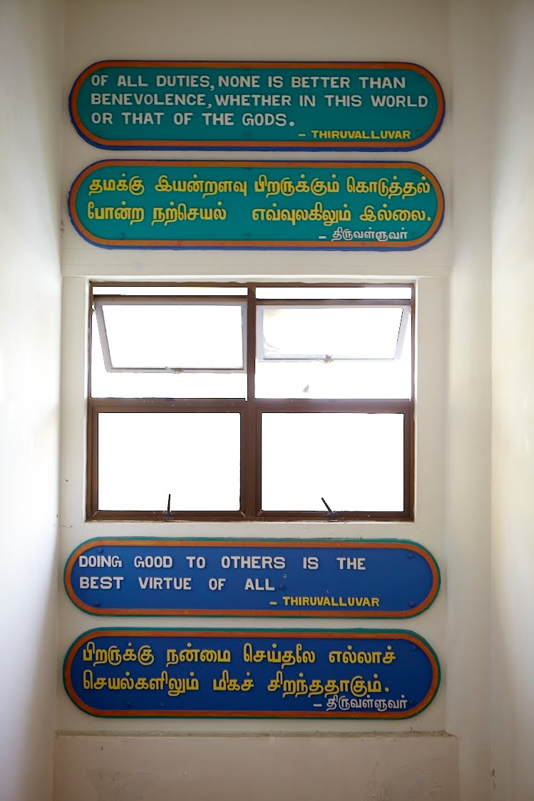 ceylon hindu personals Auch wenn der nachfolgend beschriebene fall eines der größten hindu-tempel in jaffna sich  des personals,  vellalar of north ceylon.
