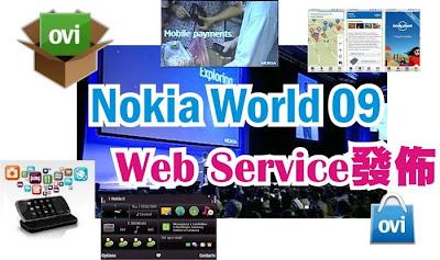 Nokia World 2009 success in Stuttgart