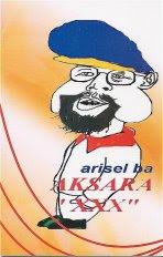 ANTOLOJI SAJEN/PUISI NARATIF ARISEL BA, 2004