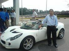 lotus ride