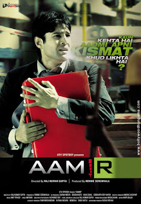 Producer : Ronnie Screwvala,Director: Rajkumar Gupta,Star Cast: Rajeev Khandelwal,Movie: Aamir, Aamir full mp3 album download starring Rajeev Khandelwal :Sujal