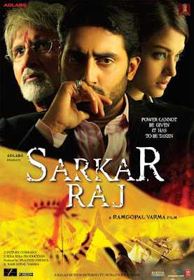 Sarkar Raj, Amitabh Bachchan,Abhishek Bachchan,Aishwarya Rai,Govind Namdeo,Tanisha Mukherjee,Victor Banerjee,Tanisha Mukherjee,Supriya Pathak,Sayaji Shinde,Dilip Prabhawalkar,Upyendra Limaye,Rajesh Shringapure,Shishir Sharma,Ravi Kale,Javed Ansari,Sumeet Nijhawan
