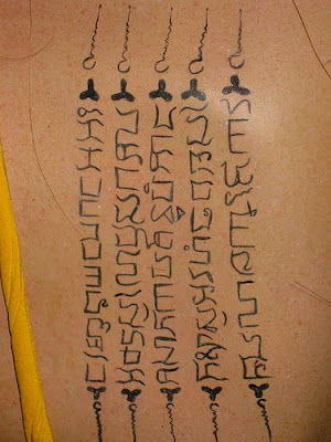 tribal tattoo meaning. tribal tattoo design meanings