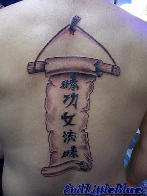 scroll tattoos for men tattoo designs tattoo for mens 13 tattoo designs. Black Bedroom Furniture Sets. Home Design Ideas
