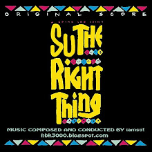 """""""Su! The Right Thing"""""""