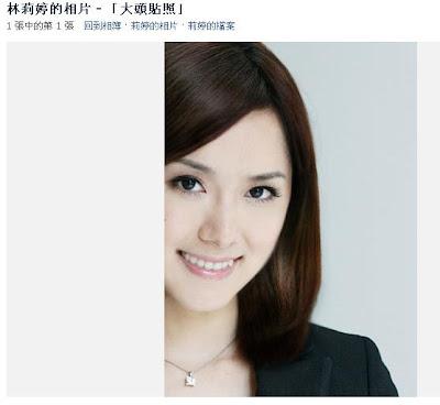 林莉婷 - 壹新聞的氣象主播
