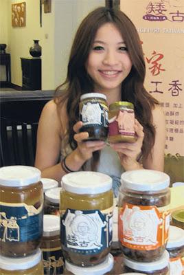 香蔥油美女余婕薇