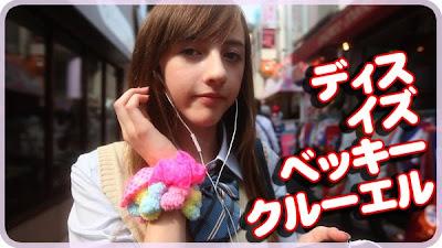 口罩萌娘 cosplay 日本 DANCEROID