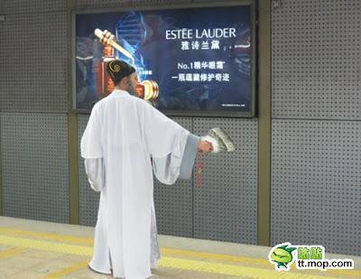 地鐵諸葛亮 - 北京地鐵的諸葛亮 亮叔