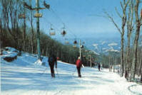 Beech Mountain (Ski) Resort