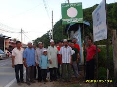 Ajk Cawangan bersama YDP Kawasan lumut