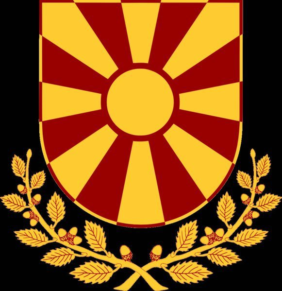 macedonian coat of arms - photo #10