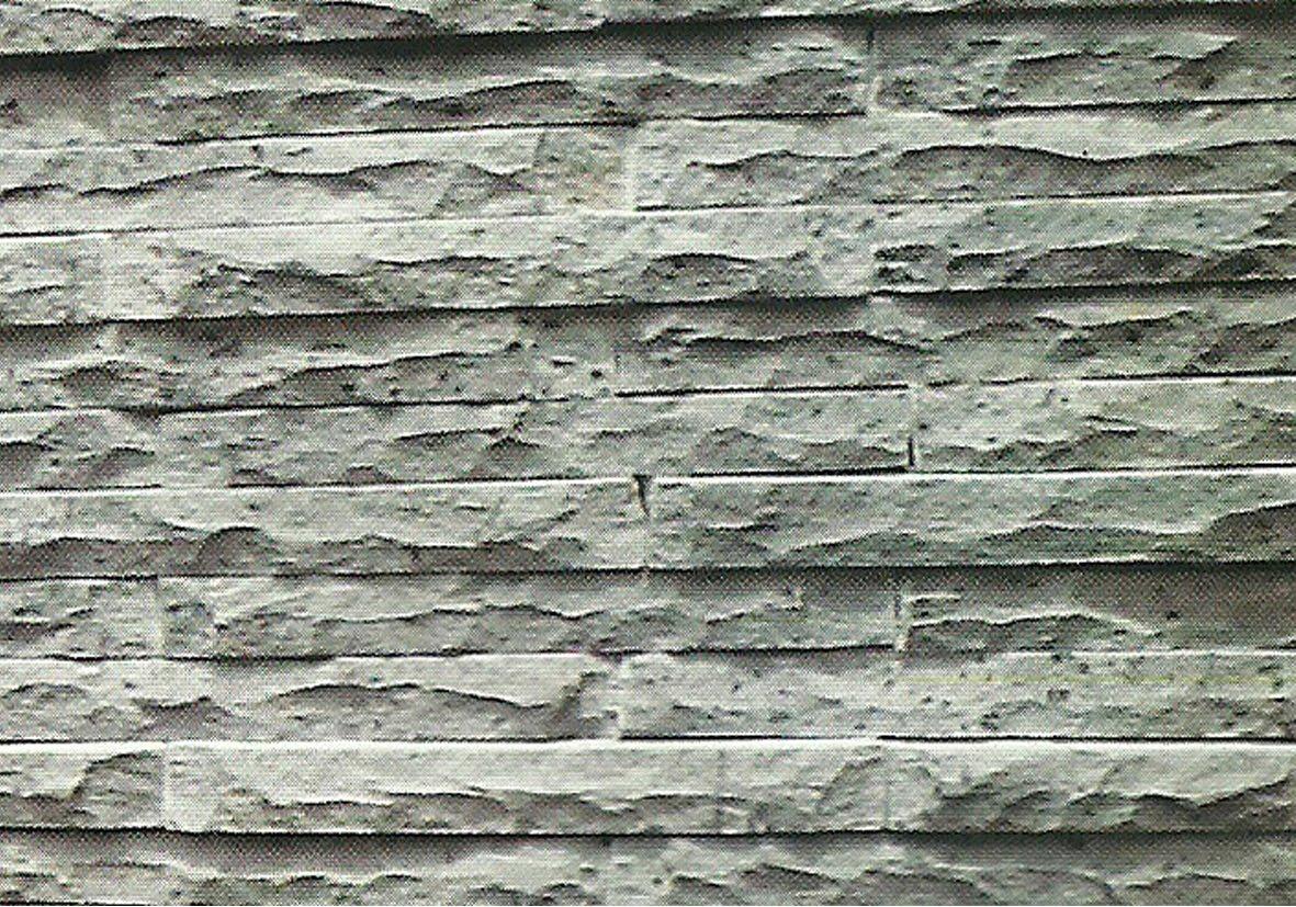 Insan Mandiri Property Contoh Pemasangan Batu