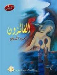 كتابى الأولانى 2007