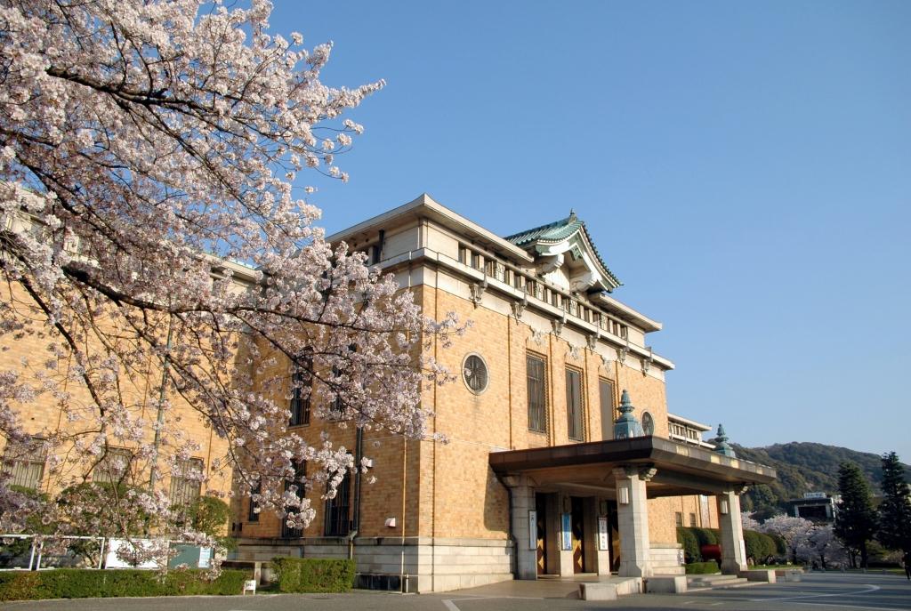 Kyoto News: News on Kyoto, Japan, Business News, Opinion ...