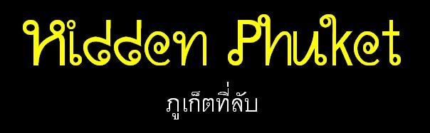 Hidden Phuket