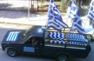 Παντού υπάρχει ένας Έλληνας να δώσει λύση...