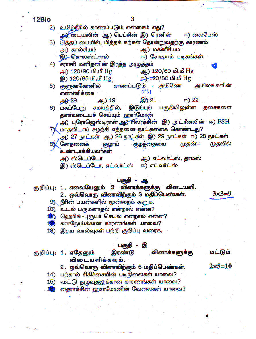 midterm question paper Karnataka board sslc model question papers 2018 2019 i need the sslc model maths question papers of the karnataka board can you provide to me the papers and tell me that may i download the papers.